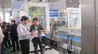 中国国际包装展